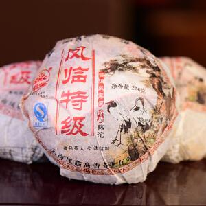 【两个一起拍】 2004年 原料 凤临茶厂 凤临特级沱 熟茶 250克/个