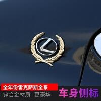 雷克萨斯叶子板侧标ES200RXCTGXISLXGSLS NX200改装金属车标志贴 雷克萨斯车身侧标(一对装)