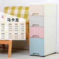 25宽夹缝收纳柜抽屉式收纳柜塑料整理箱卫生间厨房储物柜缝隙柜子 (加高)
