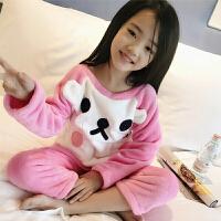 儿童睡衣女童秋冬珊瑚绒法兰绒家居服套装小女孩冬季3-5-7-9周岁