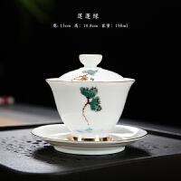 手绘盖碗 茶杯陶瓷功夫茶具家用大号泡茶碗杯白瓷敬茶杯三才盖碗