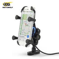 摩托车自行车载固定夹通用外卖USB充电踏板车导航GPS手机支架