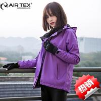 【满300元减100元】AIRTEX亚特新品防水透气商务夹克男女单层冲锋衣保暖外套