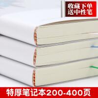16K笔记本超厚学生文具加厚B5记事本大号清新胶套本子横线作业本