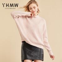 【清仓119元】YHMW毛衣女长袖2018秋冬新款时尚宽松半高领套头针织衫