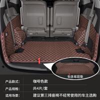 专用于本田奥德赛后备箱垫艾力绅2019款18混动尾箱垫七7座 全包围