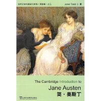 剑桥文学名家研习系列:简 奥斯丁