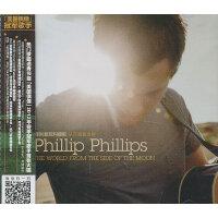 菲利普菲利普斯:从月亮看世界 (CD)