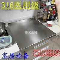 316级不锈钢案板 揉面板 擀面板 和面板 烘培案板大号