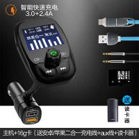 古宾 多功能车载MP3蓝牙音乐播放器通用fm发射手机快充点烟器5A充电器 官方标配