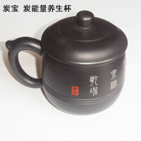 炭宝 炭能量养生杯 炭陶养生杯B09-TB10 古朴型