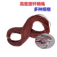 杆梢绳 鱼竿竿稍尖系主线绳子竿尖绳手竿杆梢绳钓鱼用品配件