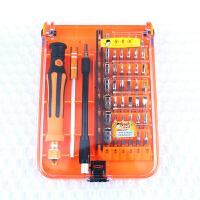家用拆机螺丝批多功能起子头苹果手机维修工具套装