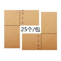 凭证包角纸 记账凭证封面包角 会计装订牛皮纸护角25个装