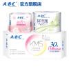 ABC蓝芯瞬吸KMS清凉舒爽棉柔日用卫生巾2包 共24片