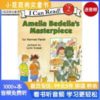 英文原版 Amelia Bedelia's Masterpiece阿米莉亚・贝迪莉亚的杰作