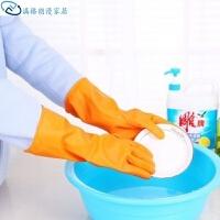 糖果色家务清洁手套家居防水厨房洗碗洗衣服乳胶手套