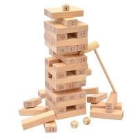 叠叠乐抽木条积木儿童玩具桌面游戏数字彩色叠叠层层叠