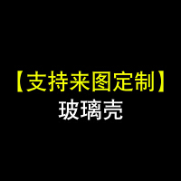 KDA阿狸iphoneXs手机壳玻璃镜面防摔苹果5/6/7/8PLUS定制