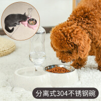 【支持礼品卡】【支持*】宠物用品狗粮碗猫咪食物盆不锈钢双碗自动饮水喂食器一体食具6on