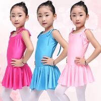 儿童舞蹈练功服吊带夏季女童芭蕾拉丁舞裙幼儿比赛舞蹈衣体操服装