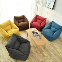 懒人沙发椅 榻榻米可拆洗 单人沙发 休闲懒人椅 小户型客厅卧室阳台小沙发 懒人椅