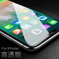 新款iPhone xs max钢化膜苹果Xs贴膜6splus高清7P防爆玻璃8plus手机膜4.7/