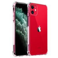 【预售】苹果11手机壳 iPHONE11手机套 iphone11保护套壳 透明硅胶全包防摔气囊手机壳套