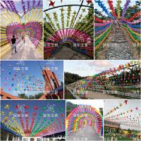旋转悬挂装饰幼儿园景区大小户外串风车 手工DIY风车地推儿童玩具