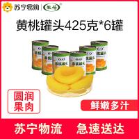 【苏宁超市】徽砀 砀山黄桃罐头425g*6罐