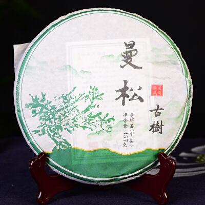 【28片整件一起拍】 2014年 曼松古树  普洱茶生茶 357克/片