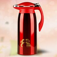 花神 结婚庆陪嫁红色不锈钢暖壶 大容量热水壶开水瓶保温壶保温瓶