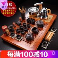 茶具套装家用全自动四合一整套紫砂功夫陶瓷茶道简约茶台实木茶盘 39件