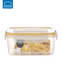 乐扣乐扣保鲜盒塑料水果密封带饭微波炉饭盒食品收纳盒套装 630ml NLP110Y