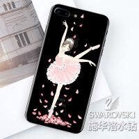 水钻女款苹果7手机壳7plus硅胶七日防摔iphone8透明八puls套 7 plus(5.5)粉芭蕾女孩