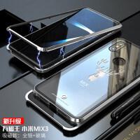20190722162525360小米mix3手机壳滑盖全包边小米9手机壳磁吸mix3手机壳故宫特别版玻璃透明防摔升降