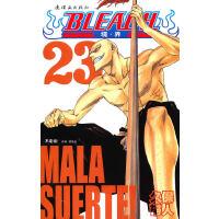 《境界》-死神23
