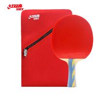 红双喜乒乓球拍 横拍乒乓拍 双面反胶 五星E-E502