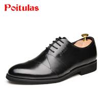 格罗堡春季新款男鞋新款商务正装休闲鞋休闲皮鞋男士英伦尖头系带婚鞋P5381