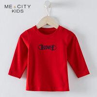 【1件2.5折到手价:24.8】米喜迪mecity童装秋新款男婴童基础针织长袖t恤