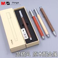 晨光中性笔木之语0.5黑色中性笔高价值原木笔杆礼盒装