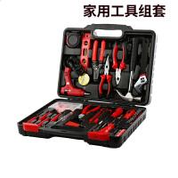 【支持礼品卡】家用五金工具组套多功能维修工具车载工具箱套装电工专用n4l