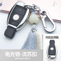 奔驰c200l钥匙包C/S级gla200glc260e200lc180lcla200钥匙壳套 汽