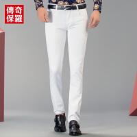 传奇保罗白色裤子男秋季新款2018男裤潮流修身小脚弹力休闲裤818726