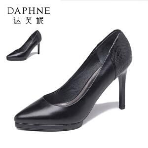 Daphne/达芙妮 秋牛皮尖头性感鳄鱼纹浅口气质高跟鞋女