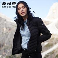 波司登立领轻薄短款羽绒服女上衣女士时尚运动秋季外套