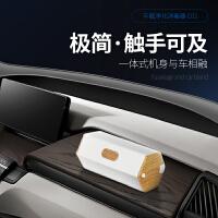 车载除味净化器车载消毒器新车除甲醛消除异味无线便携式