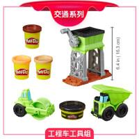 培乐多彩泥儿童手工玩具男孩儿童节礼物交通系列工程车益智橡皮泥