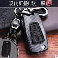 北京现代汽车钥匙包悦动索纳塔8老款瑞纳i30瑞奕汽车钥匙套壳扣