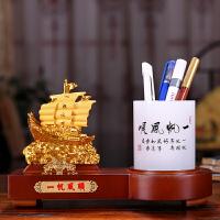 办公桌创意笔筒办公室摆件工艺品商务会议定制纪念礼品教师节礼物